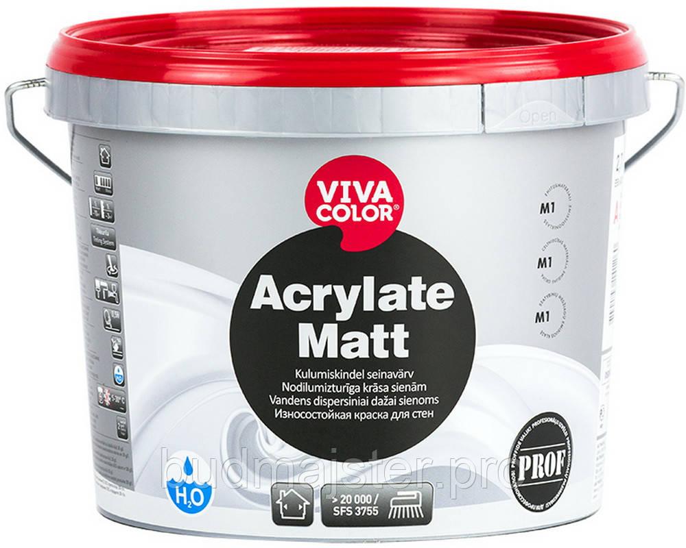 Фарба Vivacolor Acrylate Matt зносостійка фарба для стін, 2,7л