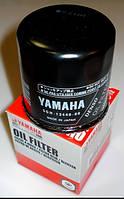 Фильтр масляный Yamaha 5DM-13440-00 для снегохода