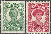 Босния и Герцеговина 1918 Sc#B18-B19
