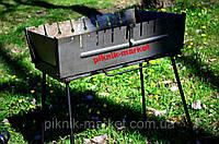 Мангал разборной на 8 (шампуров) из высококачественной стали