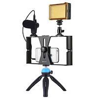 Профессиональный набор блогера PULUZ 5в1 (рамка для телефона+микрофон+LED подсветка)
