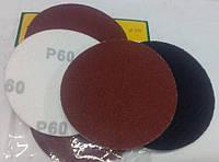 Наждак Р60 липучка круг шлифовальный