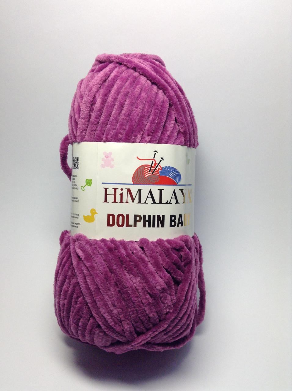 Пряжа dolphin baby Himalaya