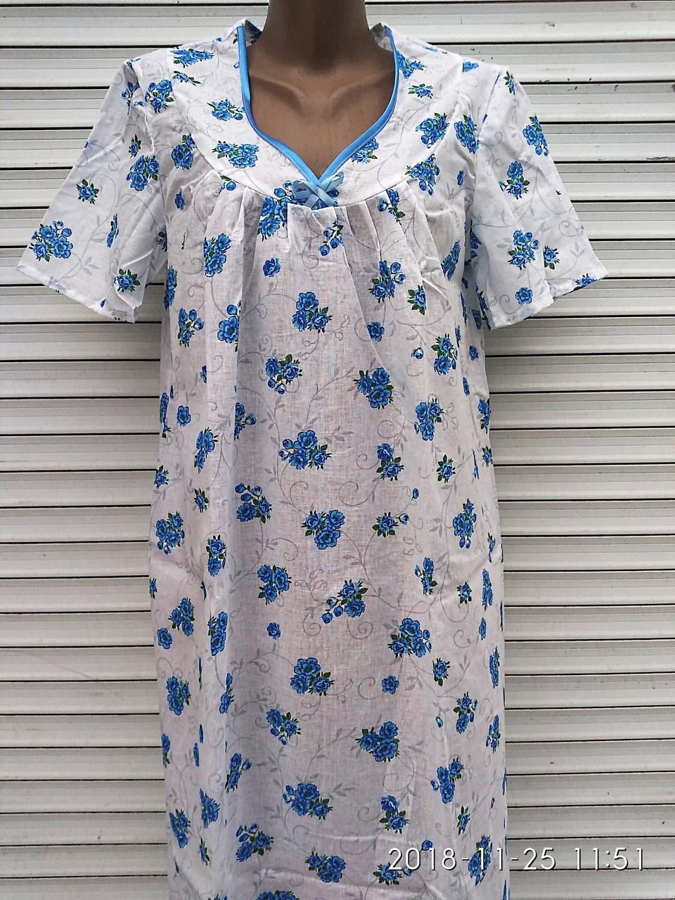 5453a8eb138 Ночная рубашка с рукавом 52 размер  продажа