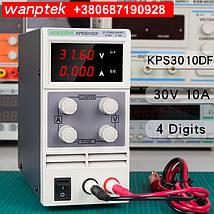 Блок питания лабораторный Wanptek KPS3010DF 30V 10A, фото 3