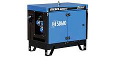 Топливные генераторы (электростанции)