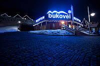 Новый год в Ясиня, Буковель, Драгобрат.  Автобусом из Киева