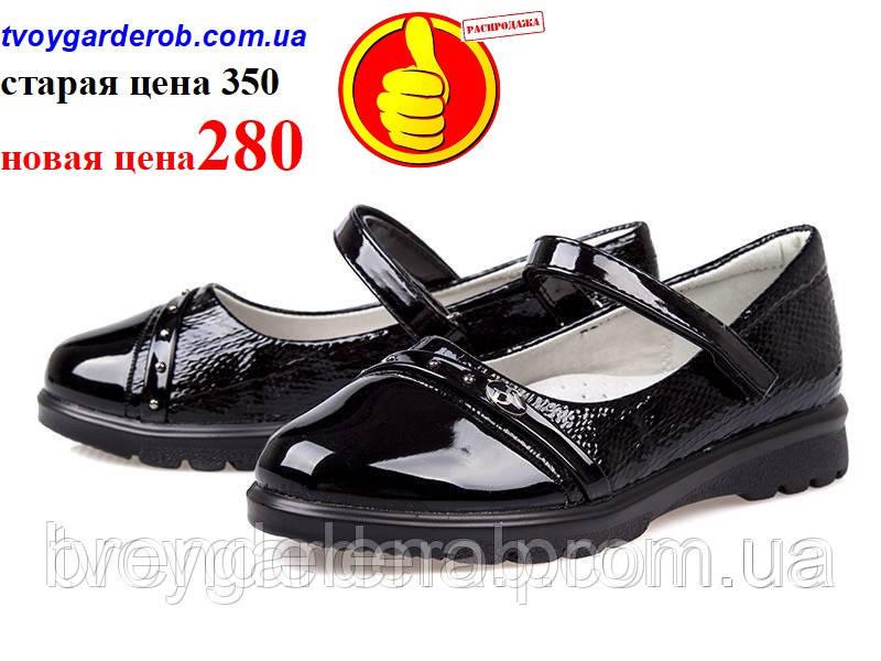Детские туфли для девочки р (27-17,5см)РАСПРОДАЖА ВИТРИНЫ
