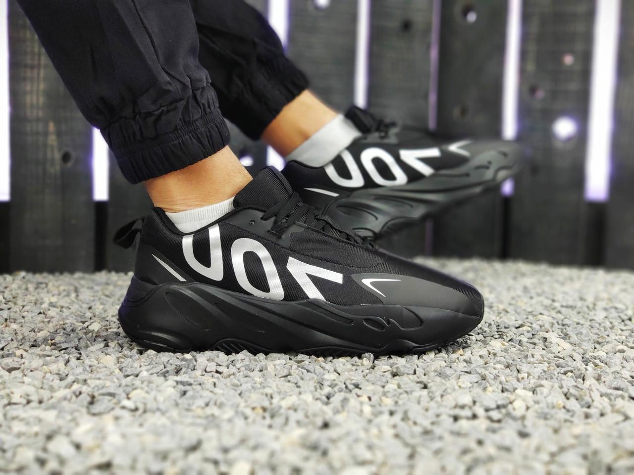 76184079c89244 Мужские кроссовки Adidas (Реплика) 1041, цена 1 440 грн., купить ...
