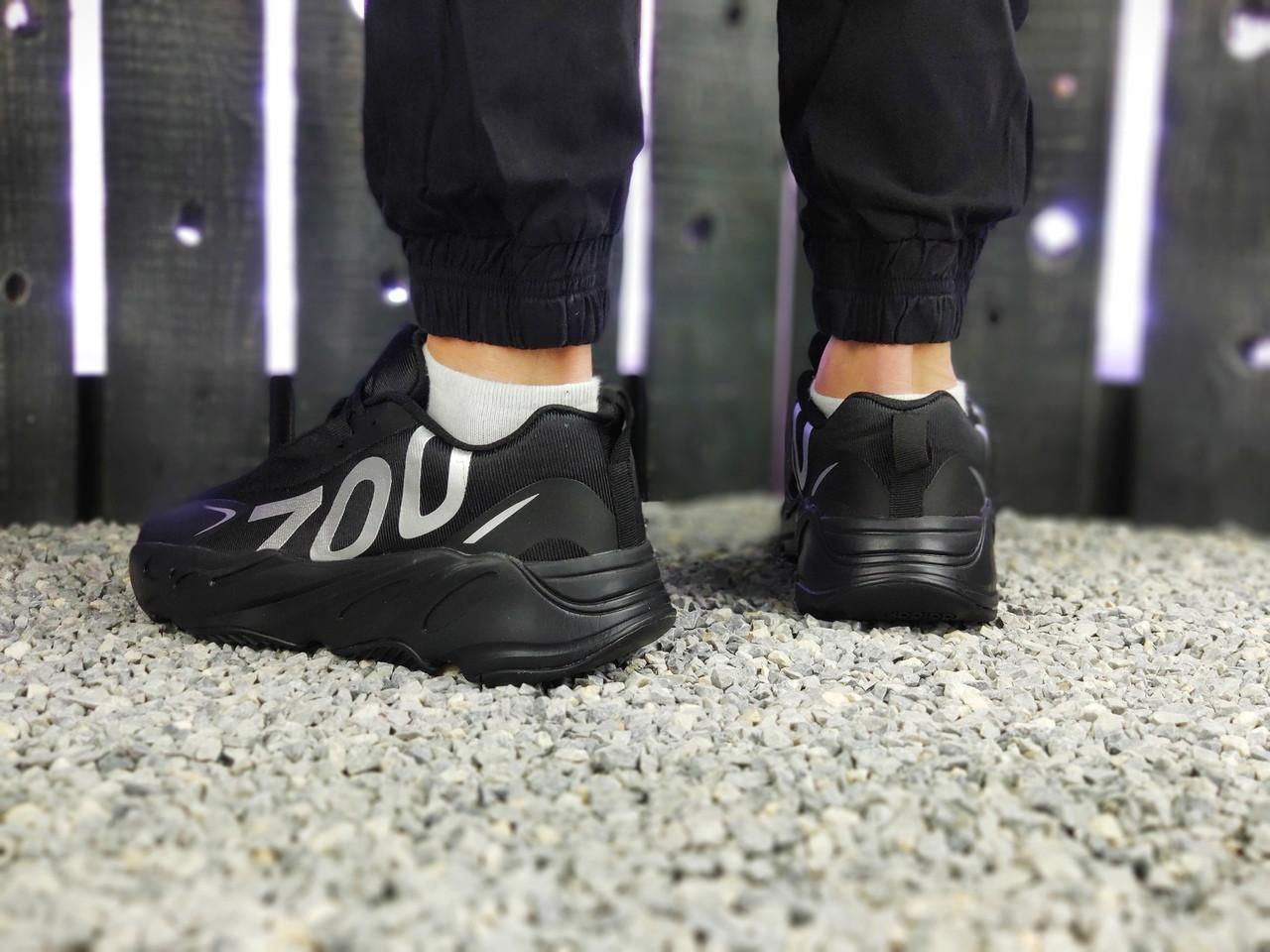 7c4194c4b38b81 Мужские кроссовки Adidas (Реплика) 1041, цена 1 440 грн., купить Київ —  Prom.ua (ID#915659055)