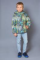 Куртка-жилет (трансформер) для мальчика утепленная 4-8 лет