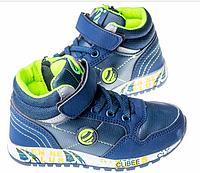 Деми ботинки для мальчиков 25р-16,5см тм clibee