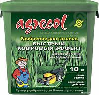 """Удобрение «Agrecol"""" - быстрый ковровый эффект 10кг., фото 1"""