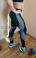 Одежда для занятия стретчингом и фитнесом .Леггинсы / лосины с серой вставкой