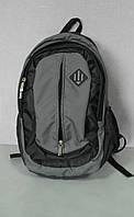 Рюкзак серый, объем 15 литров
