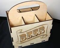 Декоративный ящик из фанеры для пива