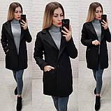 Стильне жіноче кашемірове пальто весняне, фото 3