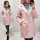 Стильне жіноче кашемірове пальто весняне, фото 2