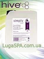 Массажное масло базовое (миндаль, авокадо) HIVE, 4 л.