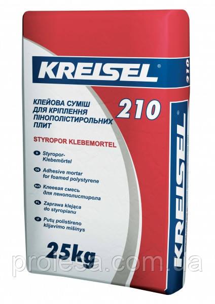 Клейова суміш для кріплення пінополістирольних плит Кreisel 210 Styropor Klebermoertel (25кг)