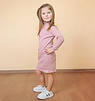 4598bf5fa70 Нарядные платья для взрослых и детей в Украине. Сравнить цены ...