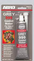 Герметик силиконовый серый Abro 9 AB