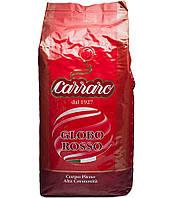 Кофе в зернах GLOBO ROSSO 1kg. Caffe Carraro Italia арабика 30%, робуста 70%