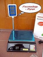 Весы торговые на — 30 кг со стойкой