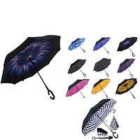 Зонт обратного сложения д110см 8сп купить оптом со склада 7 километр