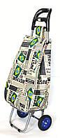 Хозяйственная сумка тележка Xiamen с колесами на подшипниках Brazil flag (0061), фото 1