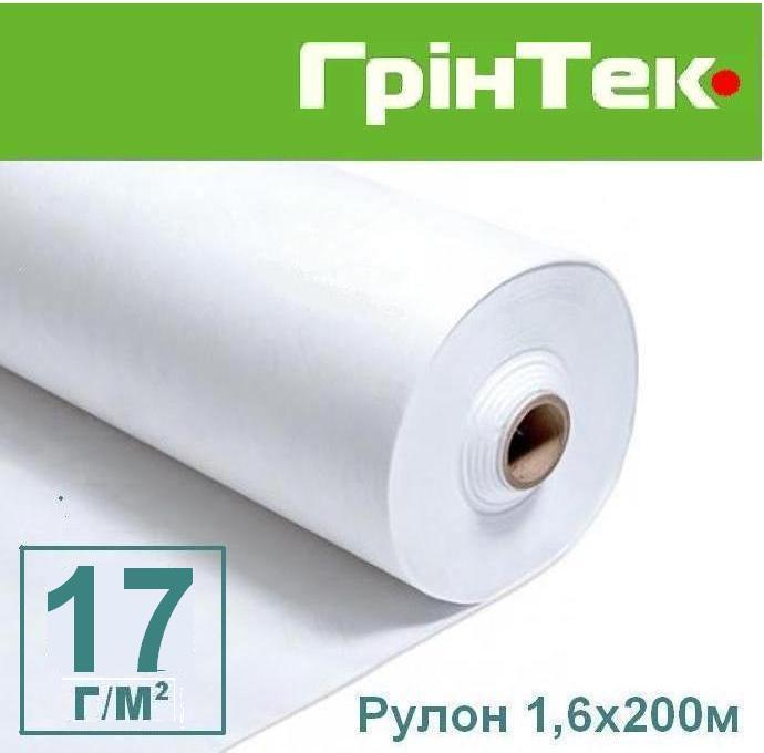 Агроволокно 17г (1,6x200м)