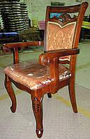 Кресло с подлокотниеом 8001