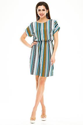 Платье 288 горчица полоска 46-48, фото 2