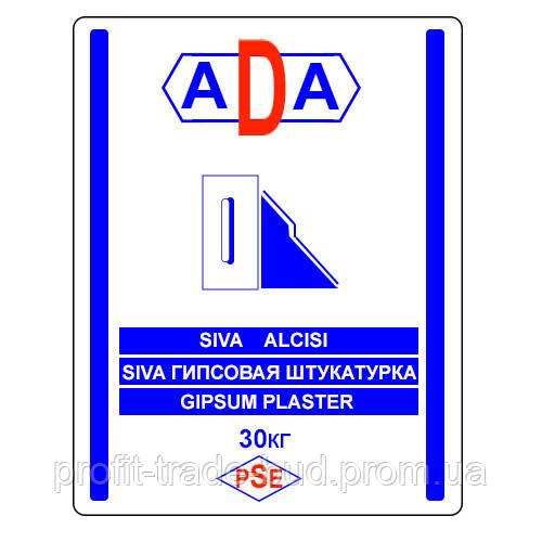 Гипсовая штукатурка ADA SIVA стартовая (фасовка 30кг) - ООО «ЛАКИ - БУД» в Броварах