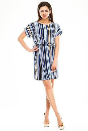 Платье 288 электрик полоска, фото 2