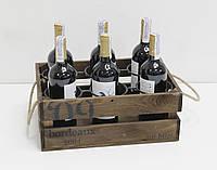 Подставка для вина на 6 бутылок.