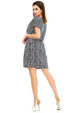 Платье 288 синяя полоска с бежевым, фото 2