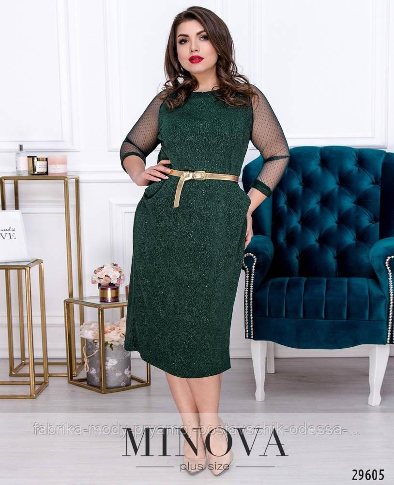Платье Минова 423 р 54-64 зеленый