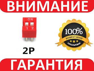 Переключатель DIP DS-02 шаг 2.54