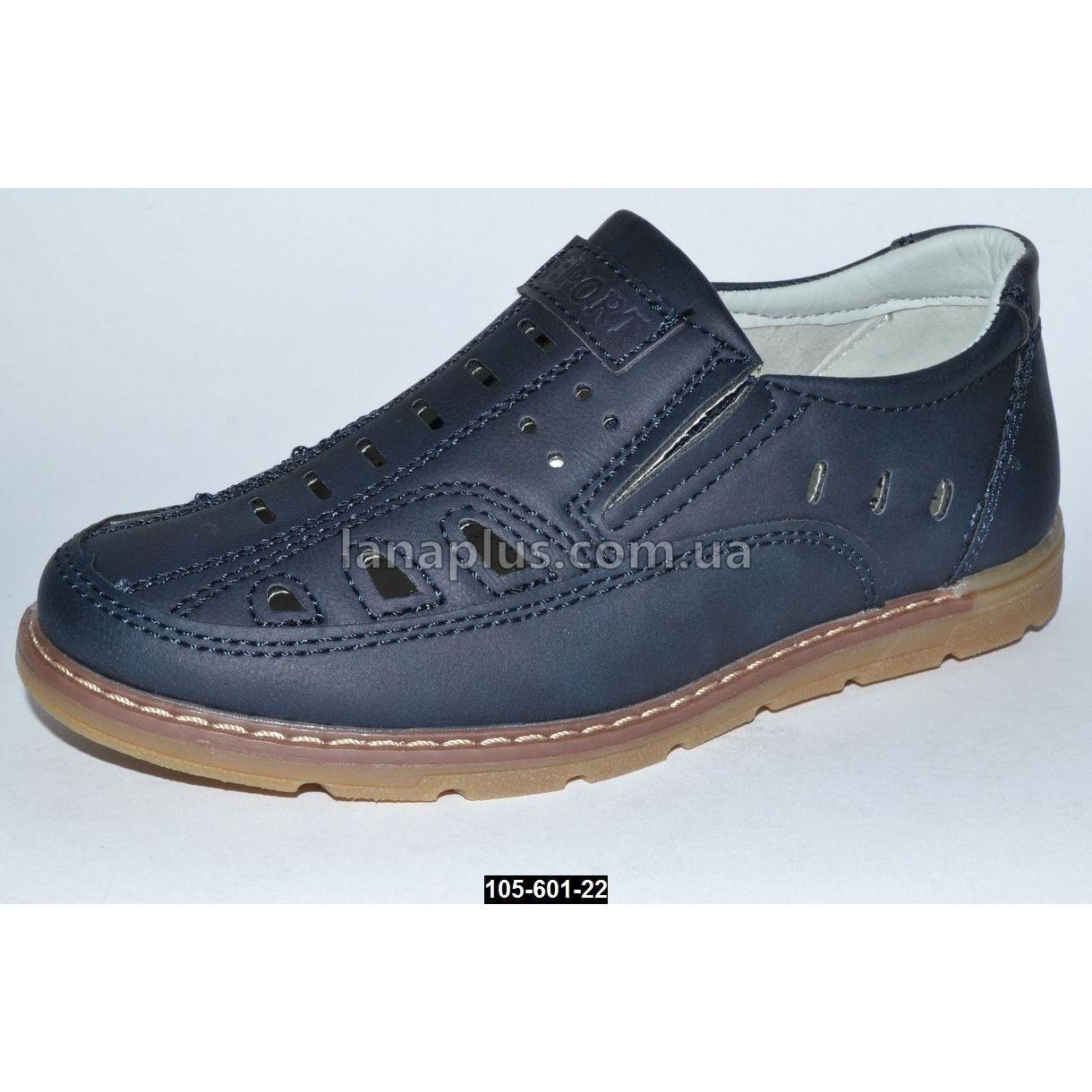 Летние мокасины, туфли для мальчика, 29 размер (18.5 см), супинатор, кожаная стелька