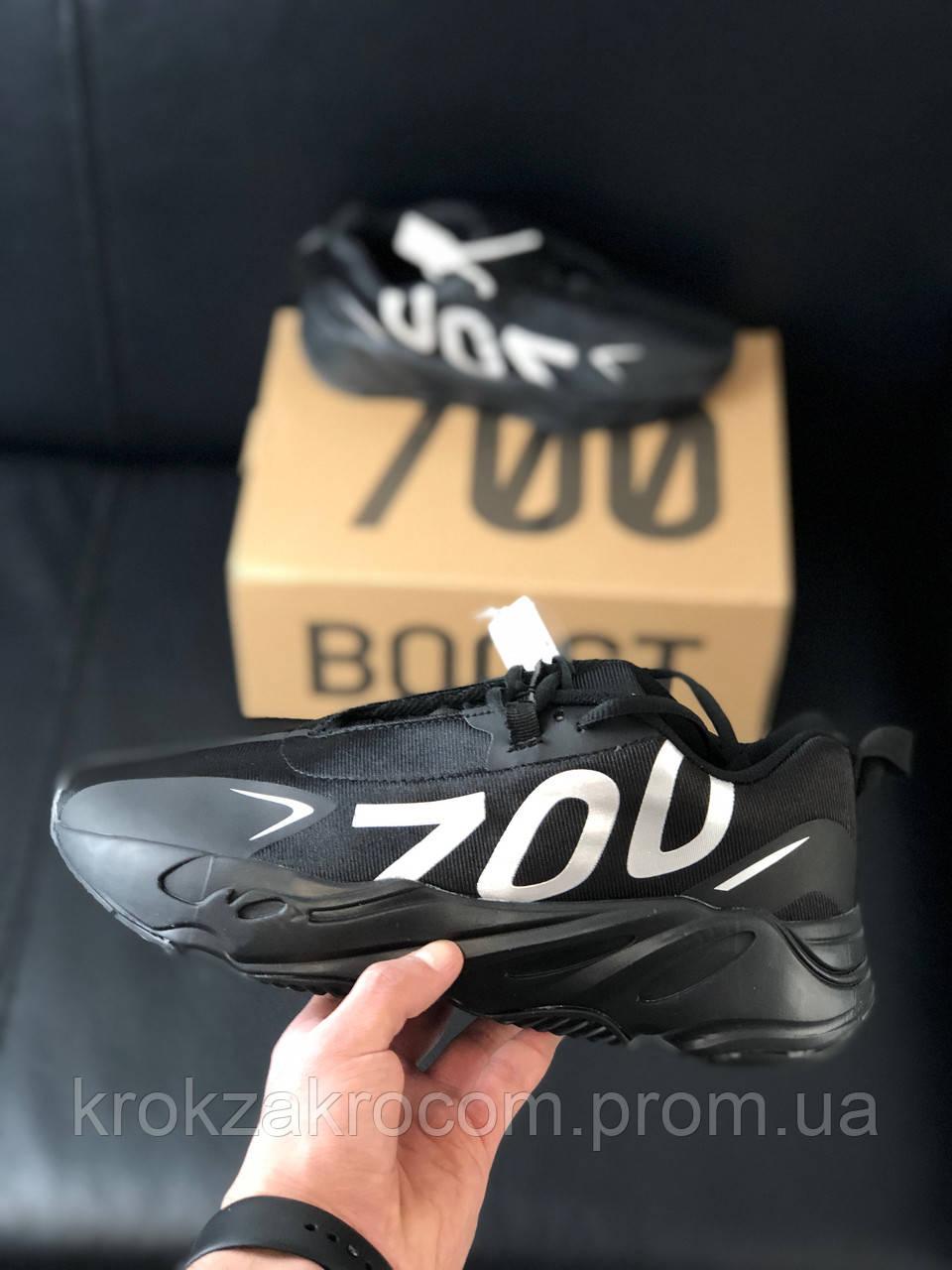 1dcf2a1993354 Кроссовки Adidas Yeezy Boost 700 Wave Runner replica AAA  продажа ...