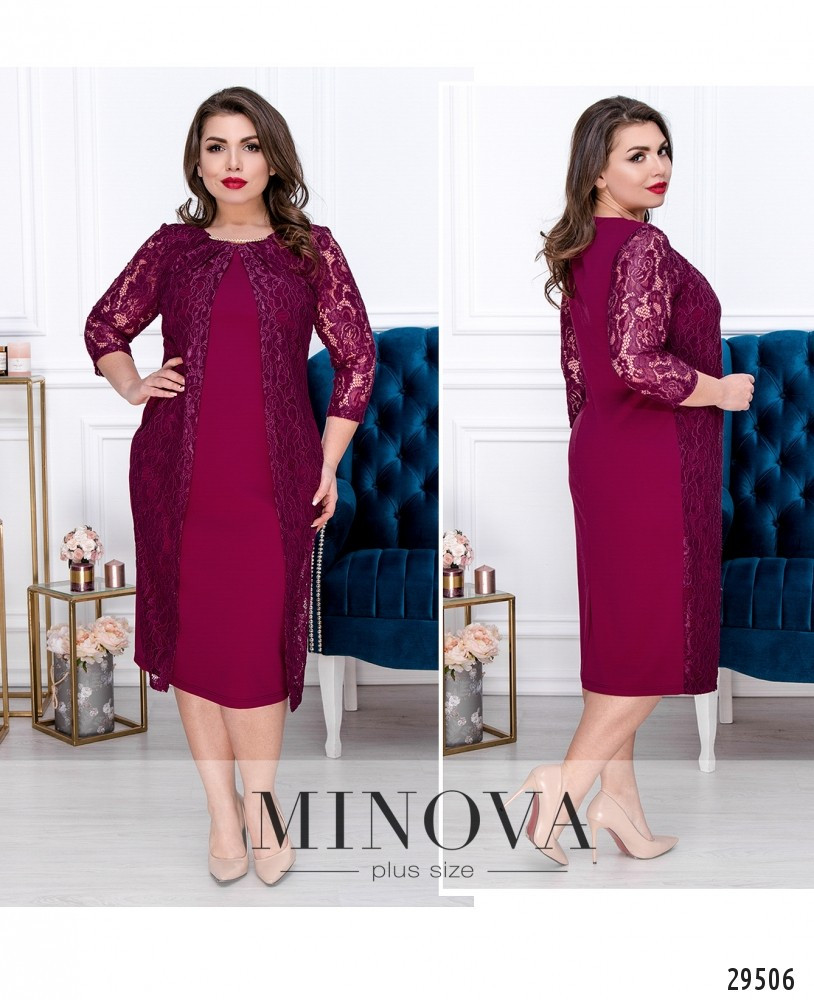 bcb72044954 Женское нарядное платье имитация кардигана креп дайвинг+гипюр размер 54 56  58 60 62 64