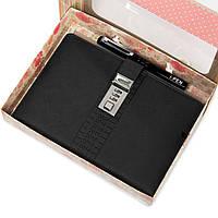 Ежедневник, органайзер, блокнот, с кодовым замком! Ручка в подарок!