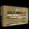 Жирные кислоты Olimp Gold Omega3 Sport Edition 120 caps