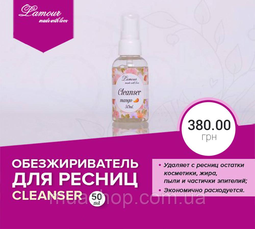 Обезжириватель для ресниц (Cleanser) 50 мл