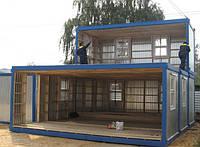 Модульные здания контейнерного типа, бытовки строительные