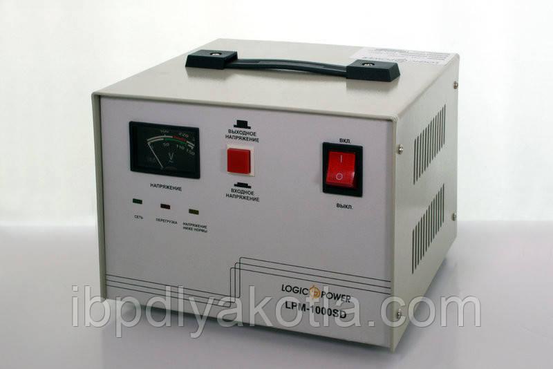 Стабилизатор напряжения сервоприводный LogicPower LPМ-1000SD (800Вт)