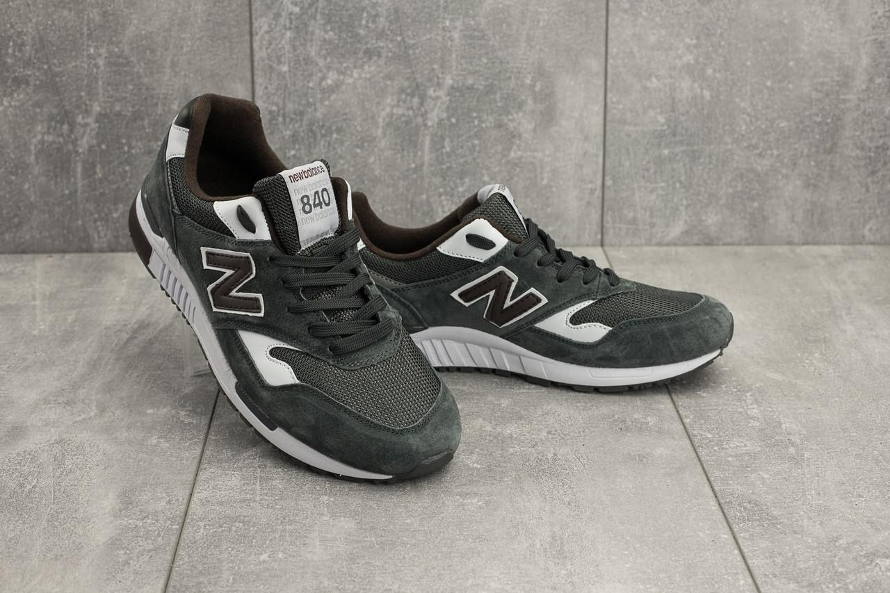 Мужские замшевые кроссовки серые New Balance 840топ-реплика