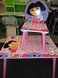 """Детский столик со стульчиками Dorlin Dora J 002-051 «Даша путешественница""""киев, фото 8"""