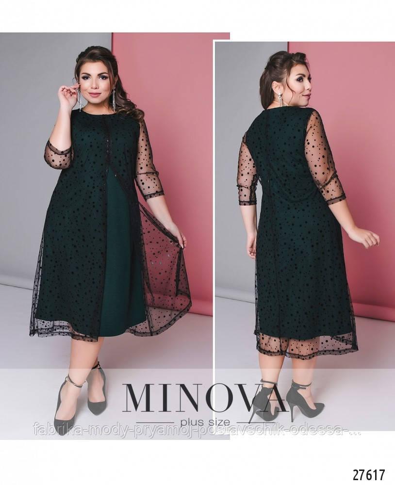 Платье Минова 411 р 54-64  темно-зеленый
